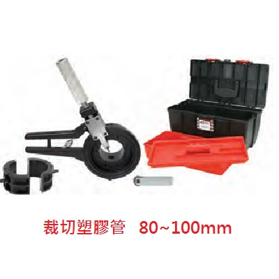 CUTTING + CHAMFERING KIT, 6PCS, 50-75MM
