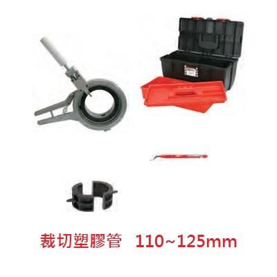 CUTTING + CHAMFERING KIT, 7PCS, 110-125MM